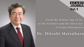 From the Winter Age of AI, to the Frontier and the Advocacy of Game Informatics (1) #AJ branch-off edition