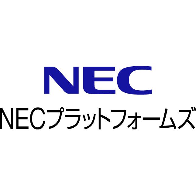 NECプラットフォームズ株式会社