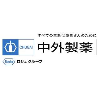 中外製薬株式会社