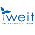 株式会社風力エネルギー研究所